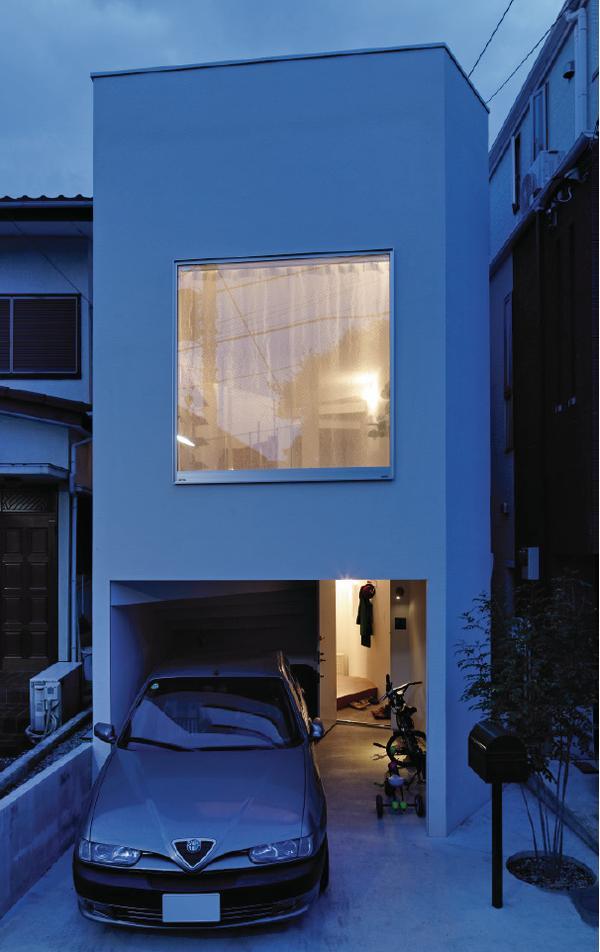 Schmale Häuser einfamilienhäuser in tokio rückt noch nä zusammen