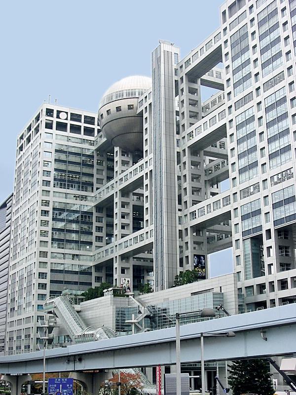 Japanische architektur 1996 2006 k ln db deutsche bauzeitung - Japanische architektur ...