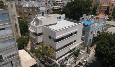 Informationszentrum Weiße Stadt Tel Aviv im Max-Liebling-Haus