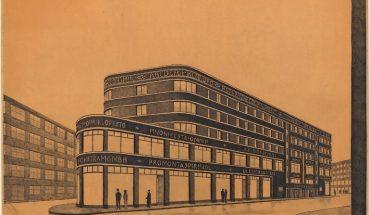 Poelzig_Hans_(1869-1936),_Lichtspielhaus_Babylon_am_Bülowplatzes_(Scheunenviertel),_Berlin_(1928-1929):_Block_14,_perspektivische_Ansicht._Kohle_auf_Transparent,_70,3_x_95,5_cm_(inkl._Scanränder)._TU_UB_Plansammlung_Inv._Nr._3625.