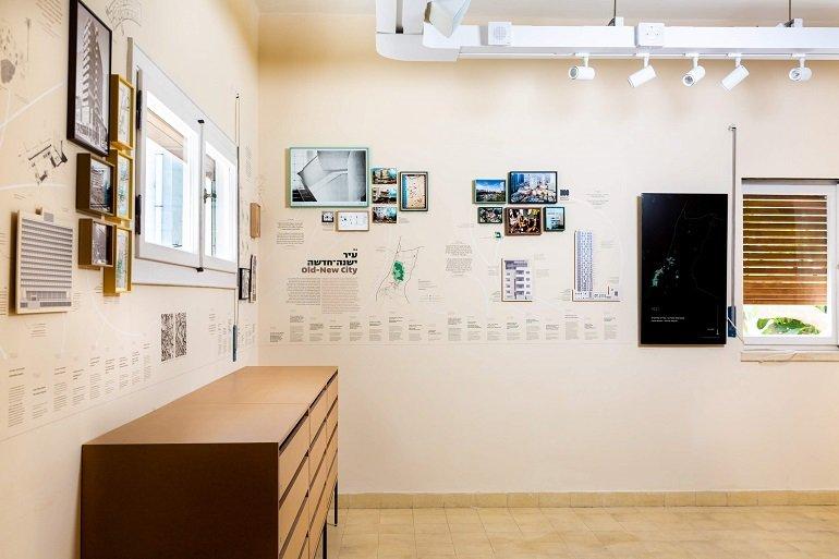 Dauerausstellung im EG des White City Center in Tel Aviv